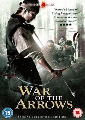 war-of-arrows